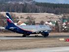 Olsova-Vrata-Letiste_Airport6