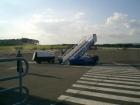 Olsova-Vrata-Letiste_Airport19